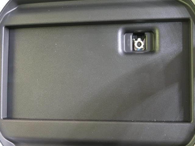 ハイブリッドXターボ ターボ 届出済未使用車 全周囲カメラ 衝突被害軽減装置 レーダークルーズコントロール クリアランスソナー シートヒーター 純正15インチアルミホイール スマートキープッシュスタート パドルシフト(36枚目)
