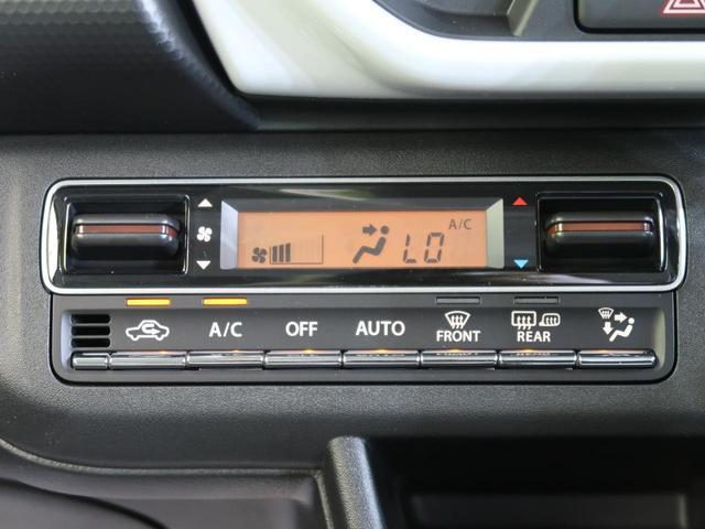 ハイブリッドXターボ ターボ 届出済未使用車 全周囲カメラ 衝突被害軽減装置 レーダークルーズコントロール クリアランスソナー シートヒーター 純正15インチアルミホイール スマートキープッシュスタート パドルシフト(42枚目)