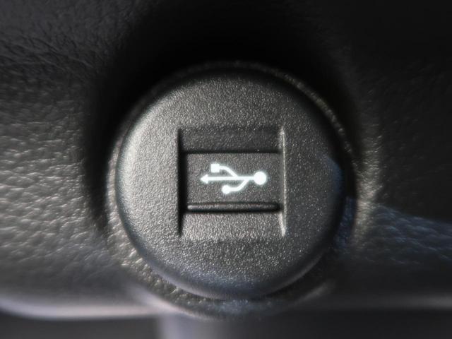 ハイブリッドXターボ ターボ 届出済未使用車 全周囲カメラ 衝突被害軽減装置 レーダークルーズコントロール クリアランスソナー シートヒーター 純正15インチアルミホイール スマートキープッシュスタート パドルシフト(44枚目)