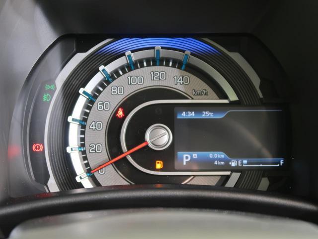 ハイブリッドXターボ ターボ 届出済未使用車 全周囲カメラ 衝突被害軽減装置 レーダークルーズコントロール クリアランスソナー シートヒーター 純正15インチアルミホイール スマートキープッシュスタート パドルシフト(45枚目)