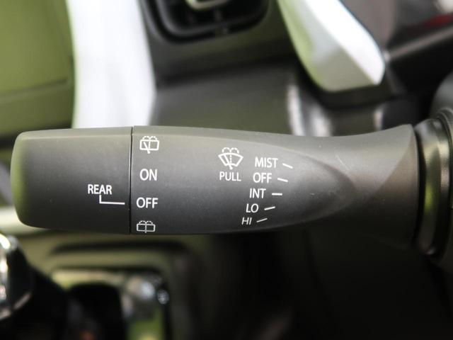 ハイブリッドXターボ ターボ 届出済未使用車 全周囲カメラ 衝突被害軽減装置 レーダークルーズコントロール クリアランスソナー シートヒーター 純正15インチアルミホイール スマートキープッシュスタート パドルシフト(47枚目)