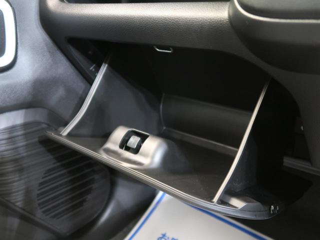 ハイブリッドXターボ ターボ 届出済未使用車 全周囲カメラ 衝突被害軽減装置 レーダークルーズコントロール クリアランスソナー シートヒーター 純正15インチアルミホイール スマートキープッシュスタート パドルシフト(50枚目)
