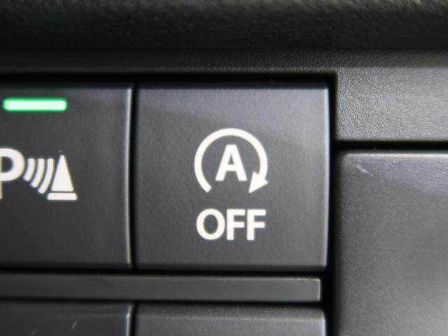 ハイブリッドXターボ ターボ 届出済未使用車 全周囲カメラ 衝突被害軽減装置 レーダークルーズコントロール クリアランスソナー シートヒーター 純正15インチアルミホイール スマートキープッシュスタート パドルシフト(52枚目)