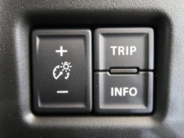 ハイブリッドXターボ ターボ 届出済未使用車 全周囲カメラ 衝突被害軽減装置 レーダークルーズコントロール クリアランスソナー シートヒーター 純正15インチアルミホイール スマートキープッシュスタート パドルシフト(54枚目)