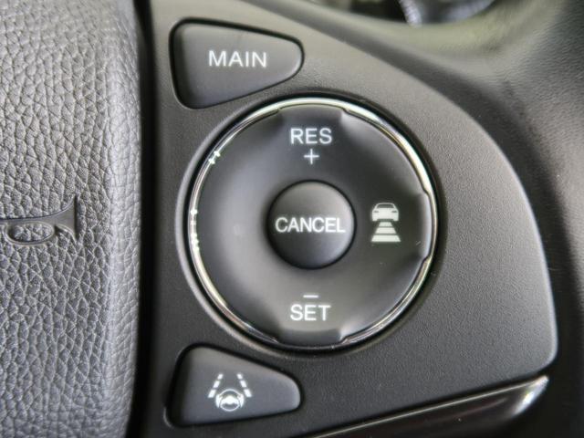 【レーダークルーズコントロール】速度を設定すると、それを保ったまま走ってくれる機能です。しかもレーダーで前の車との距離を測り、ぶつからないように速度を調整してくれます!
