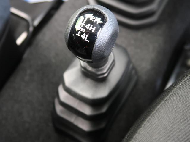 XC パートタイム4WD ターボ 禁煙車 ディスプレイオーディオ バックカメラ アイドリングストップ レーダークルーズコントロール レーンアシスト ETC外付け オートライト LEDヘッドライト(5枚目)