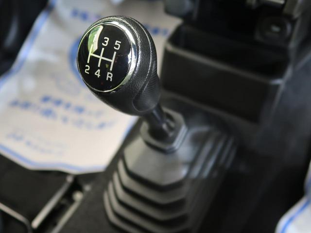 XC パートタイム4WD ターボ 禁煙車 ディスプレイオーディオ バックカメラ アイドリングストップ レーダークルーズコントロール レーンアシスト ETC外付け オートライト LEDヘッドライト(6枚目)