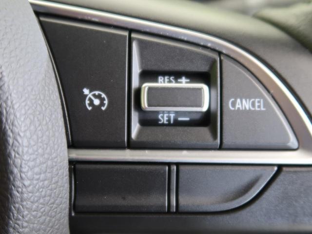 XC パートタイム4WD ターボ 禁煙車 ディスプレイオーディオ バックカメラ アイドリングストップ レーダークルーズコントロール レーンアシスト ETC外付け オートライト LEDヘッドライト(7枚目)