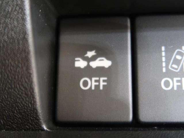 XC パートタイム4WD ターボ 禁煙車 ディスプレイオーディオ バックカメラ アイドリングストップ レーダークルーズコントロール レーンアシスト ETC外付け オートライト LEDヘッドライト(8枚目)