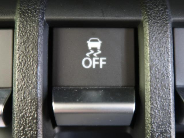 XC パートタイム4WD ターボ 禁煙車 ディスプレイオーディオ バックカメラ アイドリングストップ レーダークルーズコントロール レーンアシスト ETC外付け オートライト LEDヘッドライト(9枚目)