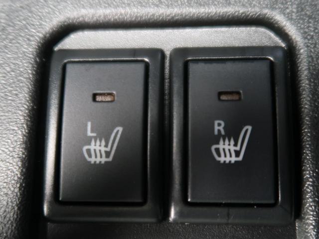 XC パートタイム4WD ターボ 禁煙車 ディスプレイオーディオ バックカメラ アイドリングストップ レーダークルーズコントロール レーンアシスト ETC外付け オートライト LEDヘッドライト(11枚目)