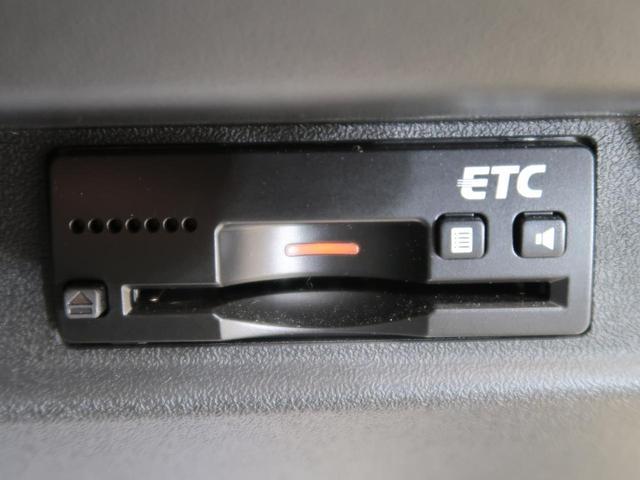 XC パートタイム4WD ターボ 禁煙車 ディスプレイオーディオ バックカメラ アイドリングストップ レーダークルーズコントロール レーンアシスト ETC外付け オートライト LEDヘッドライト(12枚目)