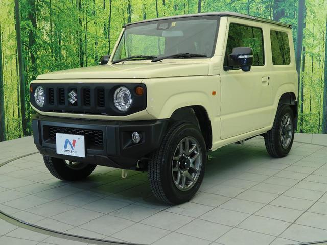 XC パートタイム4WD ターボ 禁煙車 ディスプレイオーディオ バックカメラ アイドリングストップ レーダークルーズコントロール レーンアシスト ETC外付け オートライト LEDヘッドライト(18枚目)