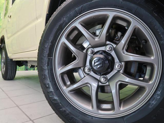 XC パートタイム4WD ターボ 禁煙車 ディスプレイオーディオ バックカメラ アイドリングストップ レーダークルーズコントロール レーンアシスト ETC外付け オートライト LEDヘッドライト(21枚目)
