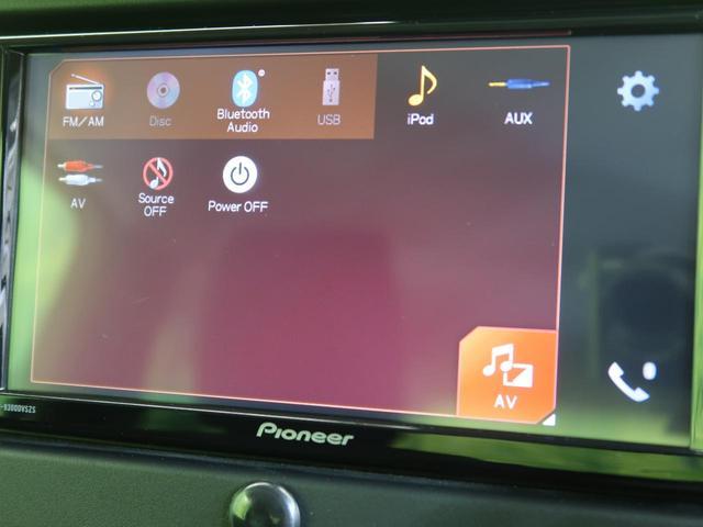 XC パートタイム4WD ターボ 禁煙車 ディスプレイオーディオ バックカメラ アイドリングストップ レーダークルーズコントロール レーンアシスト ETC外付け オートライト LEDヘッドライト(27枚目)