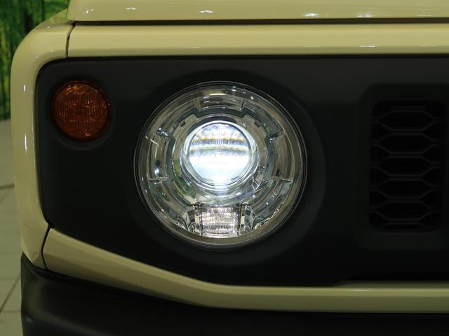 XC パートタイム4WD ターボ 禁煙車 ディスプレイオーディオ バックカメラ アイドリングストップ レーダークルーズコントロール レーンアシスト ETC外付け オートライト LEDヘッドライト(32枚目)