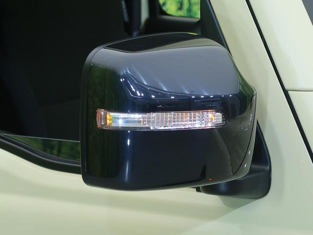 XC パートタイム4WD ターボ 禁煙車 ディスプレイオーディオ バックカメラ アイドリングストップ レーダークルーズコントロール レーンアシスト ETC外付け オートライト LEDヘッドライト(34枚目)