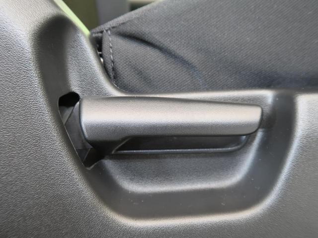 XC パートタイム4WD ターボ 禁煙車 ディスプレイオーディオ バックカメラ アイドリングストップ レーダークルーズコントロール レーンアシスト ETC外付け オートライト LEDヘッドライト(40枚目)