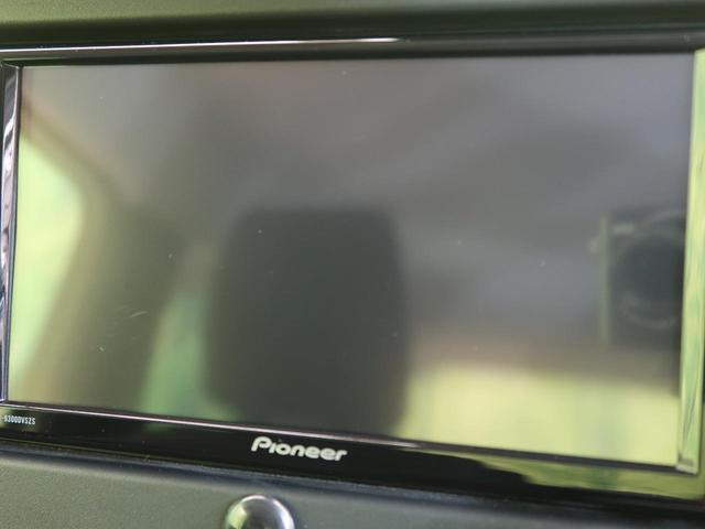XC パートタイム4WD ターボ 禁煙車 ディスプレイオーディオ バックカメラ アイドリングストップ レーダークルーズコントロール レーンアシスト ETC外付け オートライト LEDヘッドライト(41枚目)