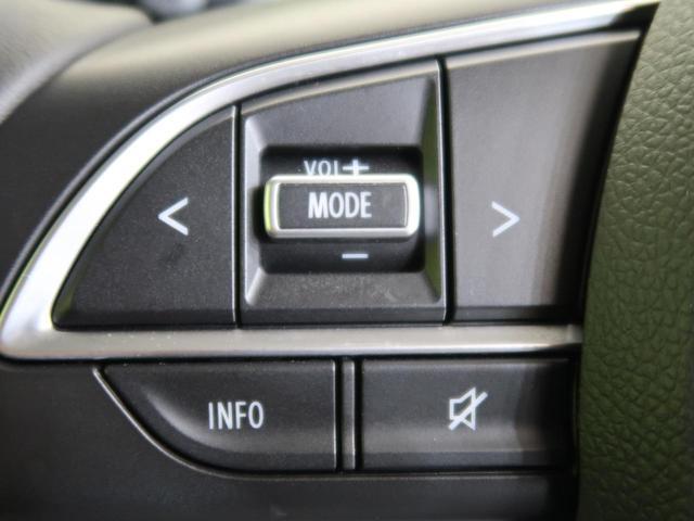 XC パートタイム4WD ターボ 禁煙車 ディスプレイオーディオ バックカメラ アイドリングストップ レーダークルーズコントロール レーンアシスト ETC外付け オートライト LEDヘッドライト(42枚目)