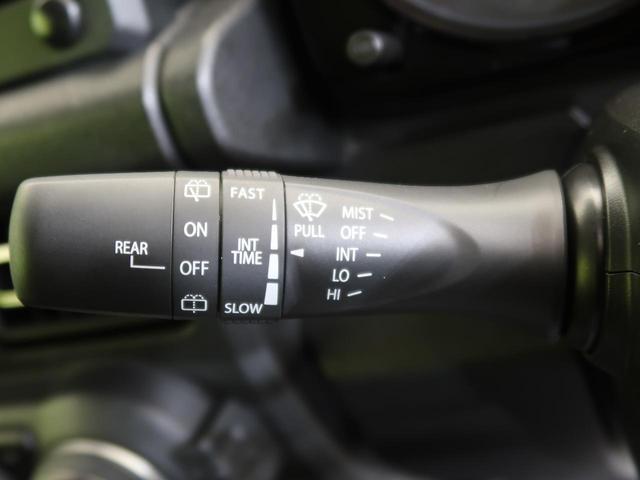 XC パートタイム4WD ターボ 禁煙車 ディスプレイオーディオ バックカメラ アイドリングストップ レーダークルーズコントロール レーンアシスト ETC外付け オートライト LEDヘッドライト(43枚目)