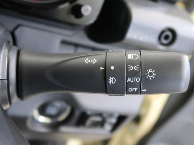 XC パートタイム4WD ターボ 禁煙車 ディスプレイオーディオ バックカメラ アイドリングストップ レーダークルーズコントロール レーンアシスト ETC外付け オートライト LEDヘッドライト(44枚目)