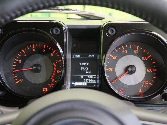 XC パートタイム4WD ターボ 禁煙車 ディスプレイオーディオ バックカメラ アイドリングストップ レーダークルーズコントロール レーンアシスト ETC外付け オートライト LEDヘッドライト(45枚目)