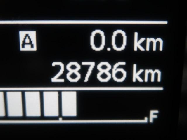 XC パートタイム4WD ターボ 禁煙車 ディスプレイオーディオ バックカメラ アイドリングストップ レーダークルーズコントロール レーンアシスト ETC外付け オートライト LEDヘッドライト(46枚目)