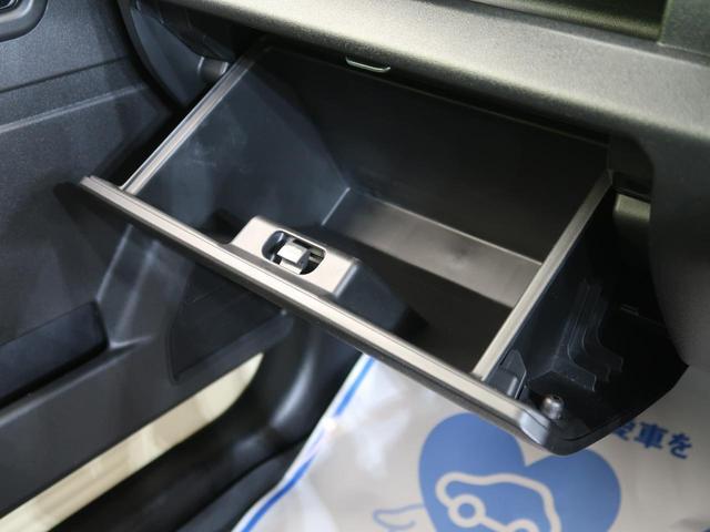 XC パートタイム4WD ターボ 禁煙車 ディスプレイオーディオ バックカメラ アイドリングストップ レーダークルーズコントロール レーンアシスト ETC外付け オートライト LEDヘッドライト(47枚目)