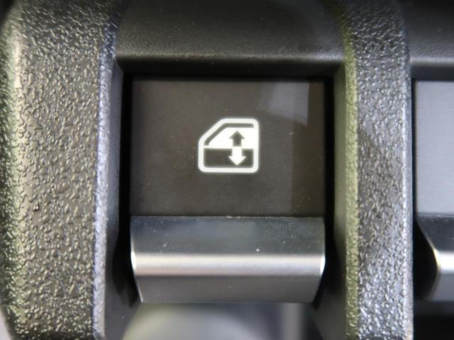 XC パートタイム4WD ターボ 禁煙車 ディスプレイオーディオ バックカメラ アイドリングストップ レーダークルーズコントロール レーンアシスト ETC外付け オートライト LEDヘッドライト(48枚目)