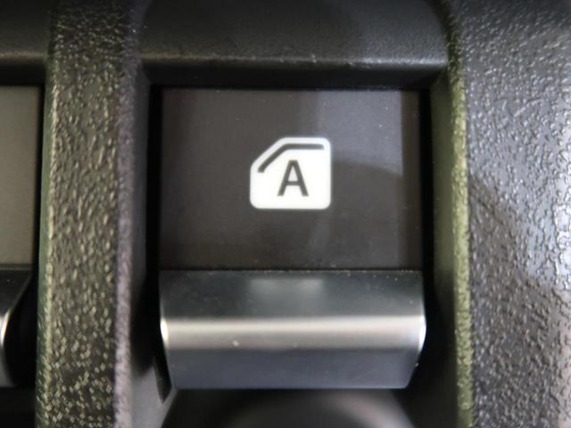 XC パートタイム4WD ターボ 禁煙車 ディスプレイオーディオ バックカメラ アイドリングストップ レーダークルーズコントロール レーンアシスト ETC外付け オートライト LEDヘッドライト(50枚目)