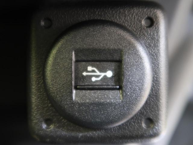 XC パートタイム4WD ターボ 禁煙車 ディスプレイオーディオ バックカメラ アイドリングストップ レーダークルーズコントロール レーンアシスト ETC外付け オートライト LEDヘッドライト(51枚目)