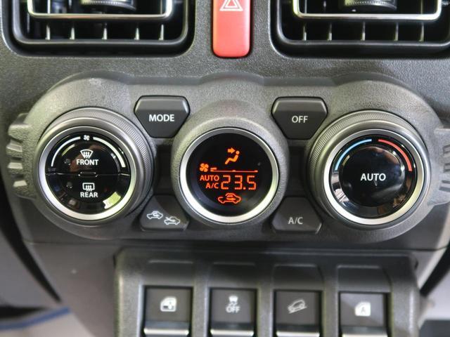 XC パートタイム4WD ターボ 禁煙車 ディスプレイオーディオ バックカメラ アイドリングストップ レーダークルーズコントロール レーンアシスト ETC外付け オートライト LEDヘッドライト(55枚目)