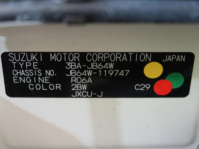 XC パートタイム4WD ターボ 禁煙車 ディスプレイオーディオ バックカメラ アイドリングストップ レーダークルーズコントロール レーンアシスト ETC外付け オートライト LEDヘッドライト(56枚目)