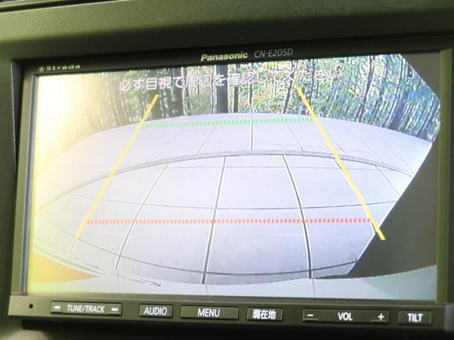 XG MT車 社外ナビ バックカメラ ETC ドライブレコーダー キーレスエントリー 4WD ターボ HIDヘッドライト フォグライト 地デジ ヘッドライトレベライザー(7枚目)