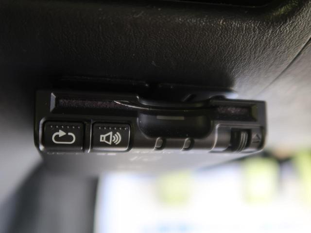 XG MT車 社外ナビ バックカメラ ETC ドライブレコーダー キーレスエントリー 4WD ターボ HIDヘッドライト フォグライト 地デジ ヘッドライトレベライザー(8枚目)