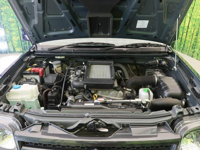 XG MT車 社外ナビ バックカメラ ETC ドライブレコーダー キーレスエントリー 4WD ターボ HIDヘッドライト フォグライト 地デジ ヘッドライトレベライザー(20枚目)