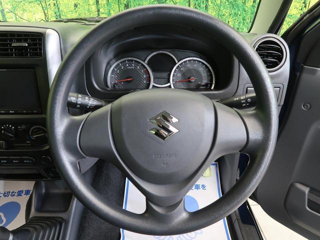 XG MT車 社外ナビ バックカメラ ETC ドライブレコーダー キーレスエントリー 4WD ターボ HIDヘッドライト フォグライト 地デジ ヘッドライトレベライザー(21枚目)