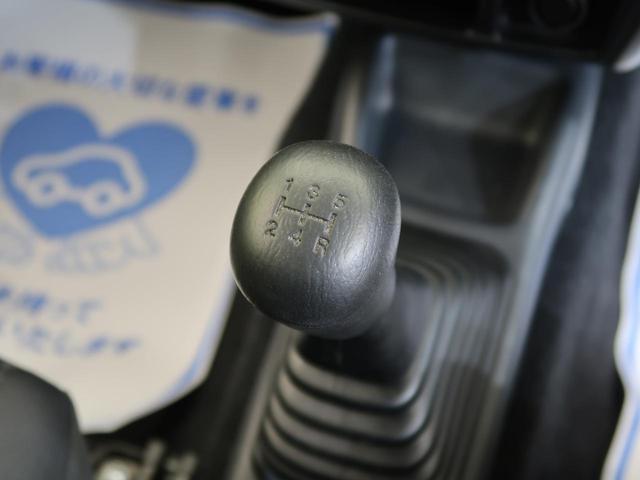 XG MT車 社外ナビ バックカメラ ETC ドライブレコーダー キーレスエントリー 4WD ターボ HIDヘッドライト フォグライト 地デジ ヘッドライトレベライザー(22枚目)