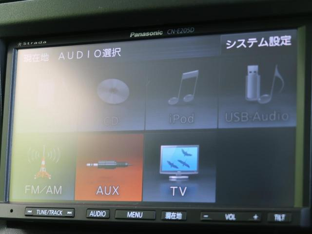 XG MT車 社外ナビ バックカメラ ETC ドライブレコーダー キーレスエントリー 4WD ターボ HIDヘッドライト フォグライト 地デジ ヘッドライトレベライザー(23枚目)