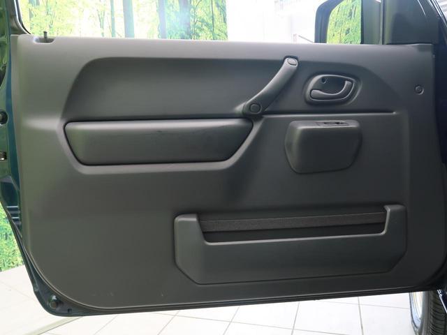 XG MT車 社外ナビ バックカメラ ETC ドライブレコーダー キーレスエントリー 4WD ターボ HIDヘッドライト フォグライト 地デジ ヘッドライトレベライザー(28枚目)