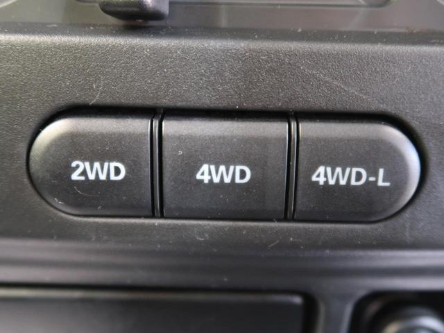 XG MT車 社外ナビ バックカメラ ETC ドライブレコーダー キーレスエントリー 4WD ターボ HIDヘッドライト フォグライト 地デジ ヘッドライトレベライザー(37枚目)