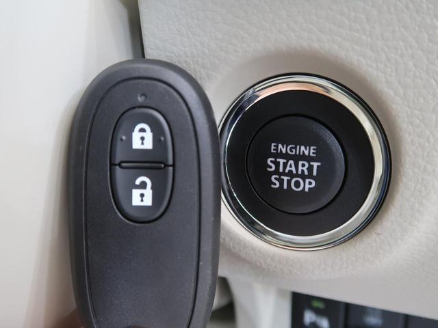 L 届出済未使用車 衝突被害軽減装置 車線逸脱警報音 シートヒター バックソナー オートエアコン スマートキープッシュスタート ステアリングリモコン アイドリングストップ(7枚目)