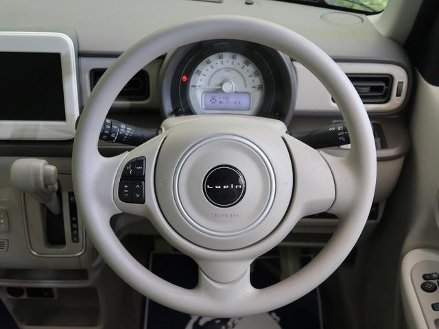 L 届出済未使用車 衝突被害軽減装置 車線逸脱警報音 シートヒター バックソナー オートエアコン スマートキープッシュスタート ステアリングリモコン アイドリングストップ(21枚目)