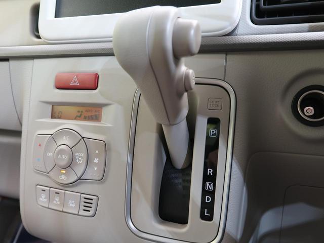 L 届出済未使用車 衝突被害軽減装置 車線逸脱警報音 シートヒター バックソナー オートエアコン スマートキープッシュスタート ステアリングリモコン アイドリングストップ(22枚目)