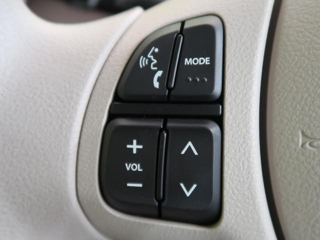 L 届出済未使用車 衝突被害軽減装置 車線逸脱警報音 シートヒター バックソナー オートエアコン スマートキープッシュスタート ステアリングリモコン アイドリングストップ(24枚目)