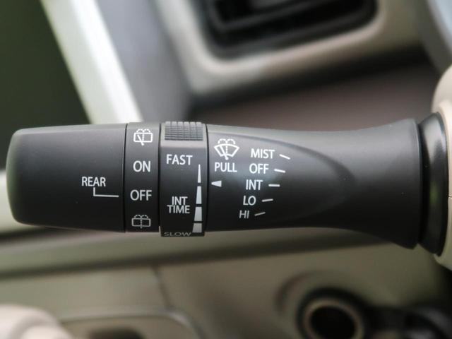 L 届出済未使用車 衝突被害軽減装置 車線逸脱警報音 シートヒター バックソナー オートエアコン スマートキープッシュスタート ステアリングリモコン アイドリングストップ(25枚目)