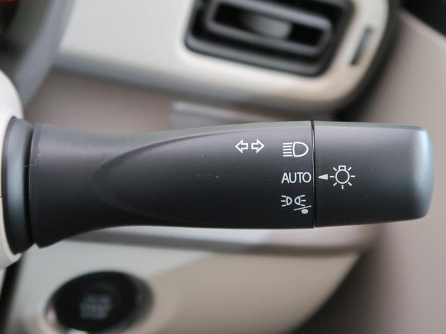 L 届出済未使用車 衝突被害軽減装置 車線逸脱警報音 シートヒター バックソナー オートエアコン スマートキープッシュスタート ステアリングリモコン アイドリングストップ(26枚目)