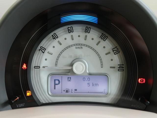L 届出済未使用車 衝突被害軽減装置 車線逸脱警報音 シートヒター バックソナー オートエアコン スマートキープッシュスタート ステアリングリモコン アイドリングストップ(28枚目)