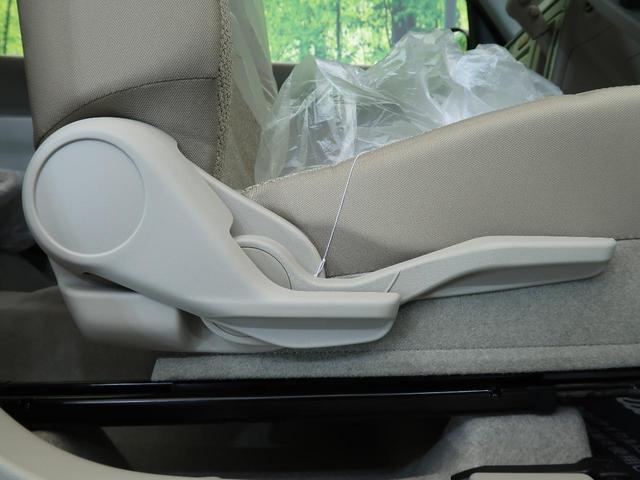 L 届出済未使用車 衝突被害軽減装置 車線逸脱警報音 シートヒター バックソナー オートエアコン スマートキープッシュスタート ステアリングリモコン アイドリングストップ(36枚目)